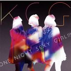 CD)キケチャレ!寿/ONE NIGHT SEXY GIRL!!! (VICL-37245)