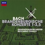 CD)J.S.バッハ:ブランデンブルク協奏曲第1番-第3番・第5番 シャイー/LGO (UCCD-51058)