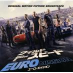 CD)「ワイルド・スピード EURO MISSION」オリジナル・サウンドトラック(期間限定盤(期間限定(20 (UICY-78239)