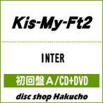CD)Kis-My-Ft2/INTER(Tonight/君のいる世界/SEVEN WISHES)(初回出荷限定 (AVCD-83796)