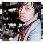 CD)三浦大知/HIT (AVCD-16754)