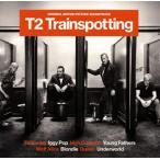 CD)「T2 トレインスポッティング」オリジナル・サウンドトラック (UICP-1178)