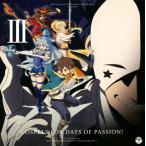 CD)「この素晴らしい世界に祝福を!2」オリジナル・サウンドトラック&ドラマCD Vol.3〜受難の日々に福音 (COCX-39904)