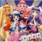 Yahoo!ディスクショップ白鳥 Yahoo!店CD)「ぴゅ〜るランド最大の危機からの脱出!」主題歌〜****/プラズマジカ (PCCG-70350)