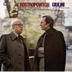 ドヴォルザーク チェロ協奏曲 サン サーンス チェロ協奏曲第1番 SACD WPGS-10001