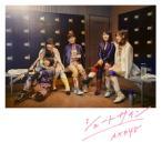 CD)AKB48/シュートサイン(Type E)(DVD付)(通常盤) (KIZM-481)