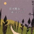 【CD】  2017/05/17発売