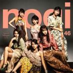 CD)(初回仕様)乃木坂46/インフルエンサー(Type D)(DVD付) (SRCL-9376)
