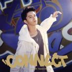 CD)田口淳之介/Connect(初回出荷限定盤)(DVD付) (UPCH-7257)