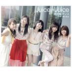 CD)Juice=Juice/地団駄ダンス/Feel!感じるよ(通常盤A) (HKCN-50516)