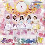 CD)わーすた/Just be yourself(Blu-ray付)(通常盤) (AVCD-39355)