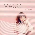 CD)MACO/恋するヒトミ(通常盤) (UICV-5062)