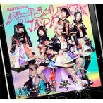 CD)ベイビーレイズJAPAN/バキバキ(初回出荷限定盤A)(Blu-ray付) (PCCA-4518)