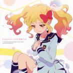 CD)「アイカツスターズ!」オリジナルサウンドトラック〜アイカツスターズ!の音楽!!01/onetrap (LACA-9498)