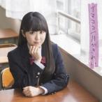 CD)東山奈央/イマココ/月がきれい(初回限定盤)(DVD付) (VTZL-128)
