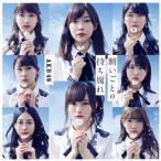 【CD】  2017/05/31発売