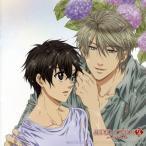 CD)「SUPER LOVERS 2」キャラクターソングアルバム〜My Precious(DVD付) (COZX-1329)