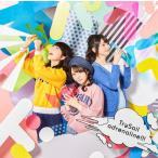 CD)TrySail/adrenaline!!!(初回出荷限定盤)(DVD付) (VVCL-1048)