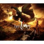 CD)「Fate/Zero」Original Soundtrack/梶浦由記 (SVWC-70271)