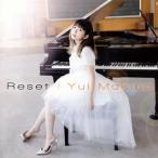 CD)牧野由依/Reset(初回出荷限定盤(初回限定盤B))(DVD付) (TECI-555)