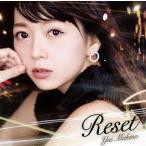 CD)牧野由依/Reset(通常盤) (TECI-556)