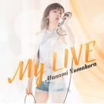 CD)沼倉愛美/My LIVE(通常盤) (VTCL-60452)