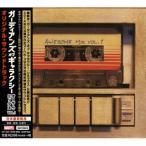 CD)「ガーディアンズ・オブ・ギャラクシー」オーサム・ミックス VOL.1 オリジナル・サウンドトラック (UICY-15597)