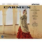 ビゼー 歌劇 カルメン  全曲  SACD WPGS-10009