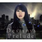CD)(初回仕様)水樹奈々/Destiny's Prelude (KICM-1769)
