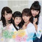 CD)ミルキィホームズ/Pleasure Stride(通常盤) (PCCG-90155)