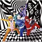CD)アルスマグナ/全開で行こう(初回出荷限定盤(初回限定盤B))(DVD付) (UPCH-7325)