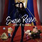 CD)スージー・ロッソ/ムゲン・ザ・ワールド(DVD付) (AVCD-55155)