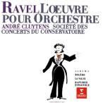 ラヴェル 管弦楽作品集第1集 SACD WPGS-10012