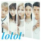 CD)lol-エルオーエル-/lolol(DVD付)(LIVE盤) (AVCD-93706)