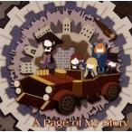 CD)「プリンセス・プリンシパル」エンディングテーマ〜A Page of My Story/アンジェ(cv.今 (LACM-14629)
