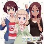 CD)「NEW GAME!!」キャラクターソングCDシリーズ〜VOCAL STAGE 3/篠田はじめ(CV:戸 (ZMCZ-11303)