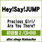 CD)A.Y.T./Hey!Say!JUMP/Are You There?/Precious Girl(初回出 (JACA-5672)