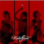 CD)Kalafina/百火撩乱(初回出荷限定盤A)(DVD付) (VVCL-1071)