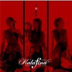 CD)Kalafina/百火撩乱(初回出荷限定盤B)(Blu-ray付) (VVCL-1073)
