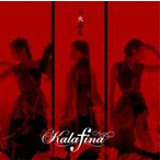 CD)Kalafina/百火撩乱(通常盤) (VVCL-1075)