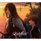 CD)Kalafina/百火撩乱(期間限定盤(2017年10月末日までの期間生産限定))(DVD付) (VVCL-1076)