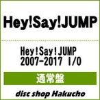 CD)Hey!Say!JUMP/Hey!Say!JUMP 2007-2017 I/O(通常盤) (JACA-5706)