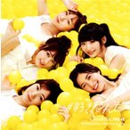 CD)(特典付)AKB48/#好きなんだ(Type B)(初回出荷限定盤)(DVD付) (KIZM-90501)