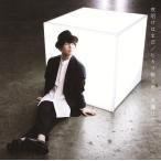 CD)斉藤壮馬/夜明けはまだ/ヒカリ断ツ雨(初回出荷限定盤)(DVD付) (VVCL-1088)