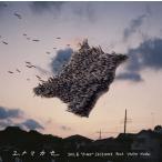 "CD)SOIL&""PIMP""SESSIONS feat.Yojiro Noda/ユメマカセ (VICL-37318)"