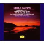 SACD)シベリウス:交響曲集(第4番-第7番)/ヴァイオリン協奏曲 他 カラヤン/BPO 他(初回出荷限定盤) (UCGG-9105)