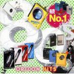 CD)続 ナンバーワン80s ORICONヒッツ (SICP-5580)