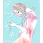 CD)クミコ with 風街レビュー/デラシネ deracine (COCP-40092)
