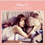 CD)May'n/PEACE of SMILE(通常盤) (VTCL-60458)