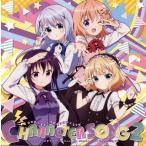 CD)「ご注文はうさぎですか??〜Dear My Sister〜」キャラクターソング2/ココア×チノ×リゼ&コ (GNCA-517) (初回仕様)